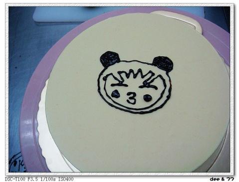 O(∩_∩)O~easy cake - 某7 - about:blank