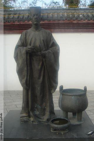景德镇御窑厂遗址 - qsg42 - qsg42的博客