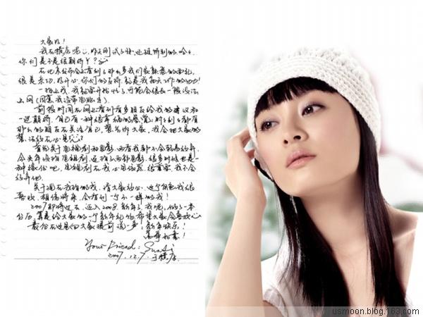 天使丽人——孙 俪 - 美丽心情 - chunhuaminmei 的博客