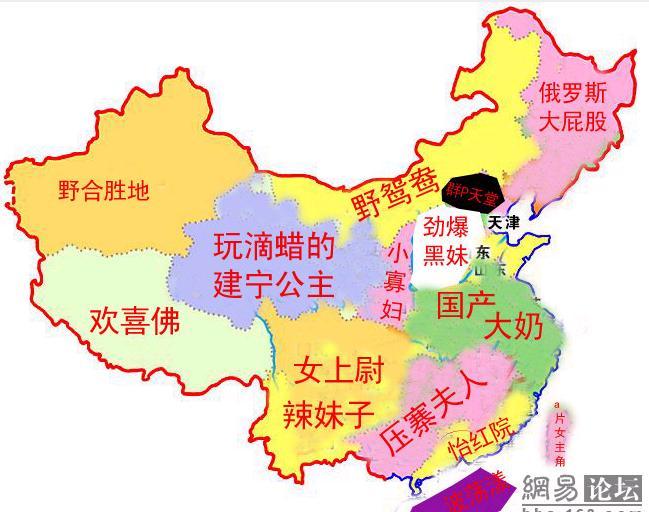 每个人心中的中国地图图片