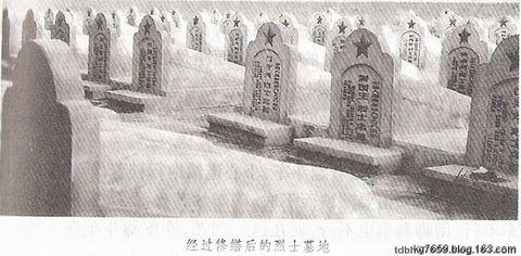 难忘天山(23团汽车二连:王宝才 杜建华 李军) - 铁道兵kg7659 - 铁道兵kg7659
