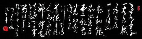 [原创]七律·访拭尘书屋──依韵和凡人《访俯瞰雅博〈拭尘书屋〉》 - 焕之 - 盆藕斋