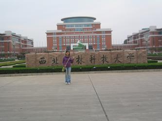 西安杨凌——西北农林科技大学(图)