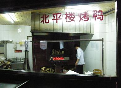 【摄影原创】北京有个北平楼(二) - 满不在乎 - 蘭香草堂de主人
