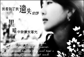 《雨忆兰萍诗集》———怎言轻易道别离 - 雨忆兰萍 - 网易雨忆兰萍的博客