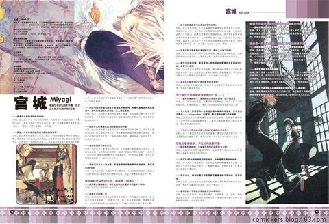 彩绘comickers Vol.11上市 - comickers - 彩绘comickers