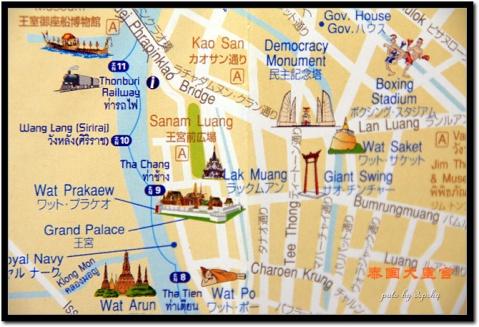 曼谷之一 大皇宫