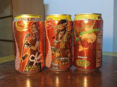 百事可乐明星汽水罐 - lq -
