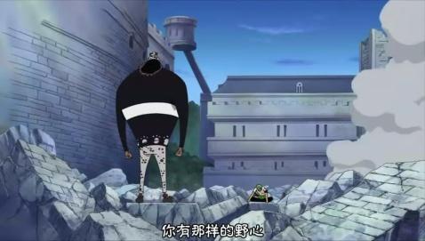 海賊王377--仲间の痛みは话が痛み - 白饭鱼 - 白飯魚の烏托邦