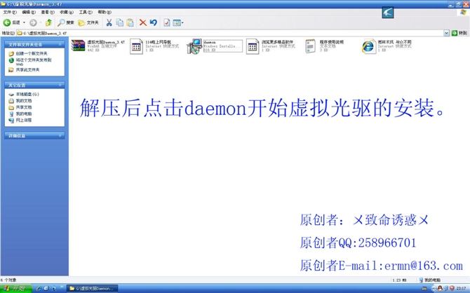 使命召唤5从下载到安装全过程 超详细 da刘 da刘的博客