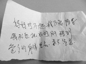 """● 13岁女孩自杀献肝救父""""折射出什么?(外一篇) - Teacher - A Teachers Blog"""