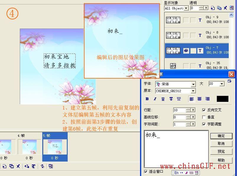 U5制作键盘键入字教程 - 柠檬幻想 - 柠檬幻想的博客