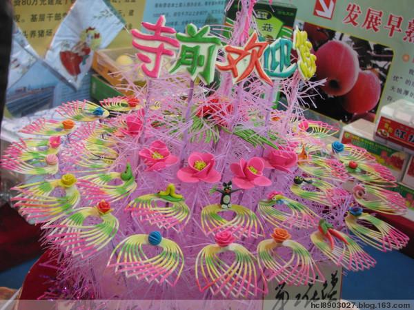 关中面食——花馍 - 红海滩 - 红海滩古玩综合博客