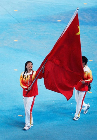 2008北京奥运会闭幕精彩图片 - 理睬 - .