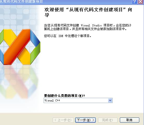 vc++ 2008 编译c/c++文件 - 晓磊 - 晓磊的网上家园