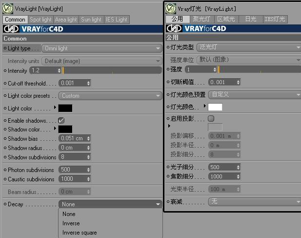 一步一步学vray for C4D-3_楼兰之风_新浪博客
