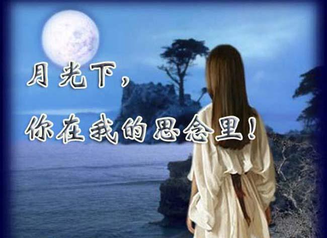 美女 - 云水风度 - liujianping72 的博客