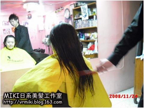 MIKIの昕薇Style! - miki楚 - MiKi日系美髪工作室