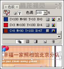 indesign cs3 实例演示 照相馆宣传单 腾龙视觉 腾龙视觉