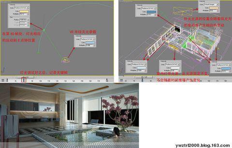 VRAY分时渲染教程 - 池塘边的榕树林 - 镜月博客