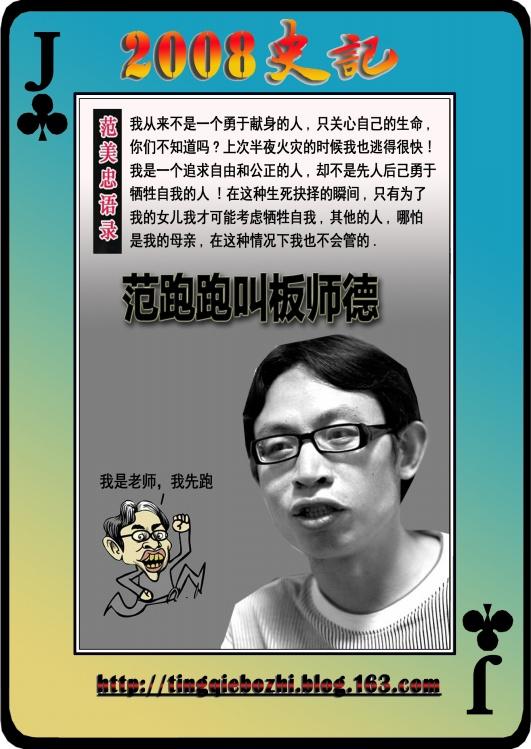 回首2008 - 静远堂 - 静远堂  JING YUAN TANG