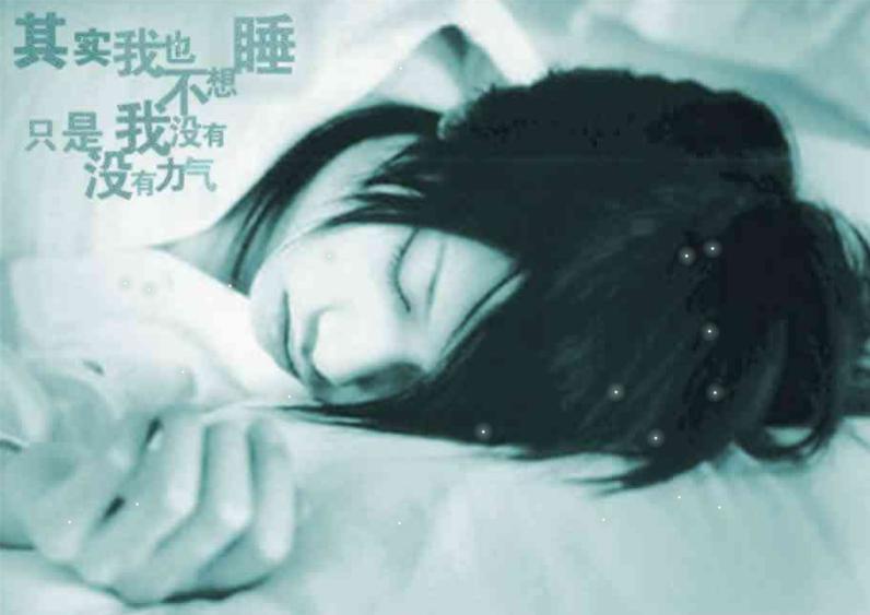2009-02-06的日记 - nnhhs10 - 流星划过夜空