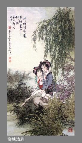 百美图 - yangguan32188扬鞭策马戍边关 - yangguan32188的博客