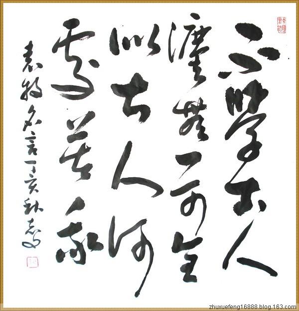 引用 引用 引用 精美回帖圖文(原) - 19861217.hi - 枫的博客