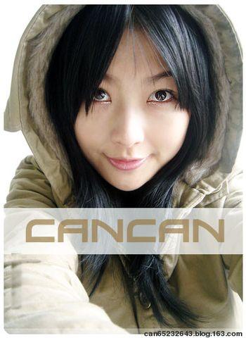 2008.11.4 - CANCAN - C A Ncan