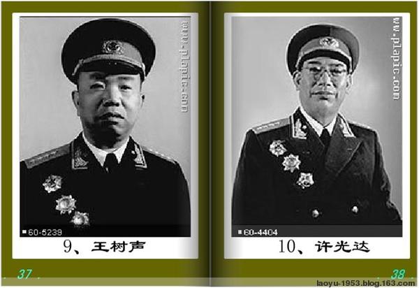 元帅与大将 - 静远草堂 - 静远草堂 JING YUAN