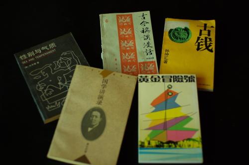 四月要重看的几本书 - 陆新之 - 陆新之的博客