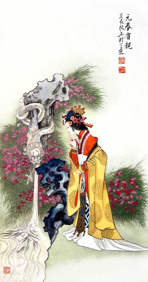 2012年09月17日 - 红嘴绿鹦哥 - 精品采撷苑