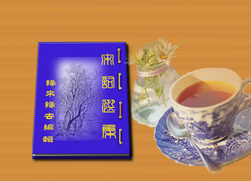 制作书本 - chen.chen.ho - chen.chen.ho的博客
