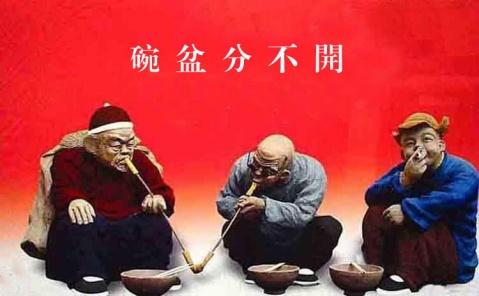 陕北民俗 - 军旅征程 - 军旅征程
