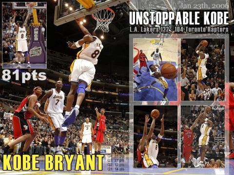 Bryant ,Kobe 科比-布莱恩特---- - 鹏程万里 - 我的大学生活