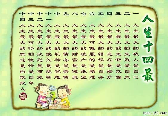 人生哲理 - rao.xingguo - 兴国 的博客
