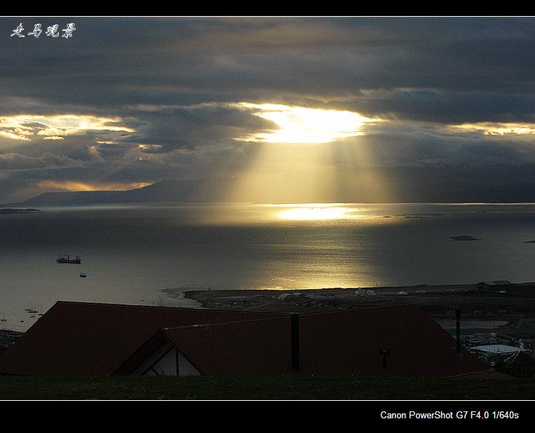 啊,南极(二) - 西樱 - 走马观景