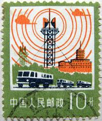 《普18—8》邮票的不同之处 - 真奇石苑 - 真奇石苑—刘保平的博客