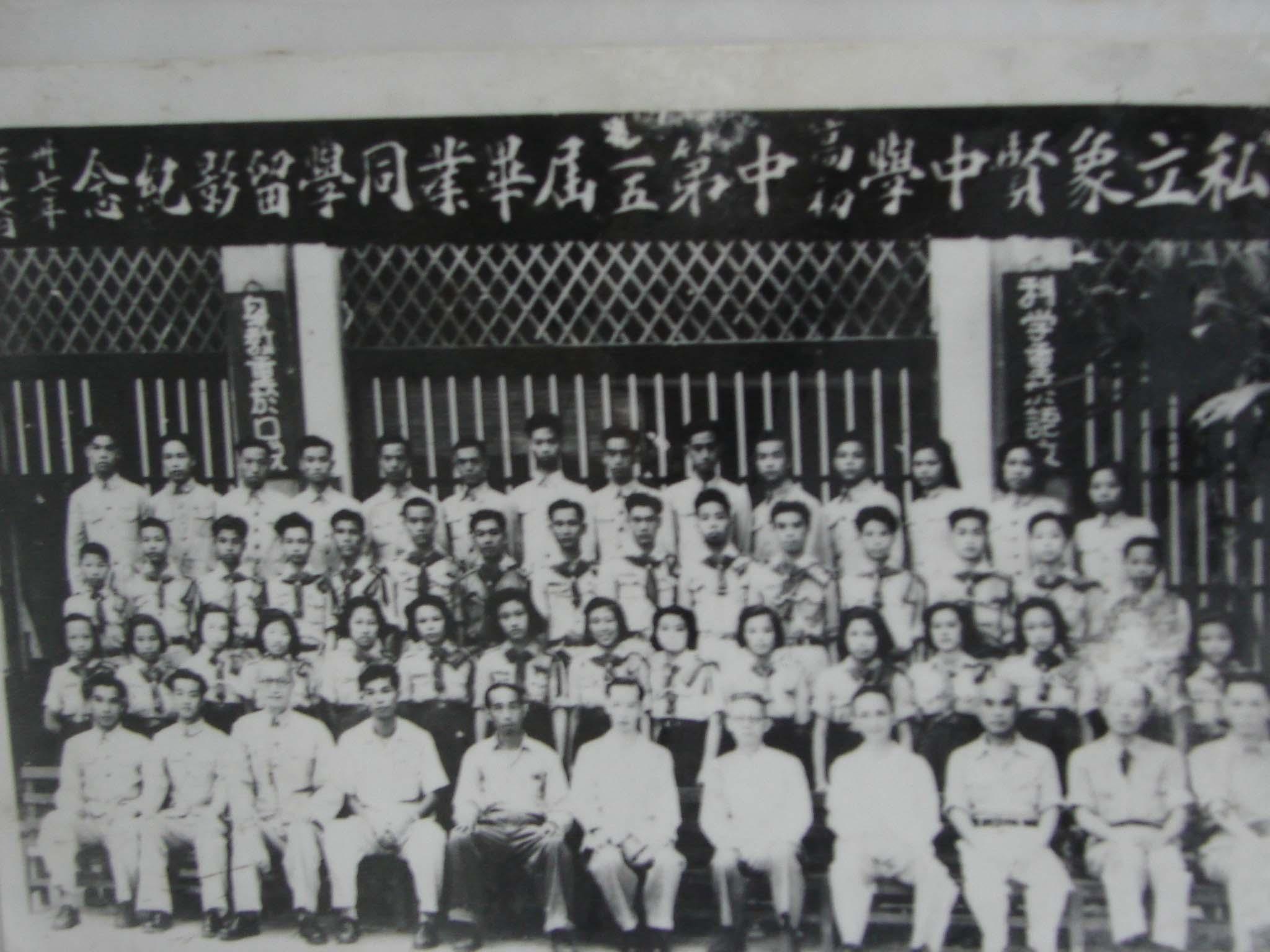 校庆一周后,广州台报道:180年风雨 老校新时代再绽新花 - 阿当 - don.com