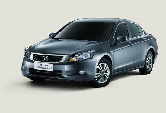 08款雅阁3.5升版将于18日上市 2.0版公布价格 - lucifer-789 - 愛車人
