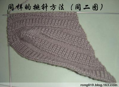 简单的老年人的帽子编织方法 - 悠兰雾香 - 悠兰雾香的博客