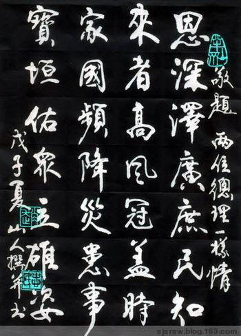 七绝:步苦旅斜阳韵 - 上京山人 - 上京山人欢迎您!