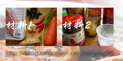 用24道菜讨好长辈:人人都爱的鱼香肉丝 - 可可西里 - 可可西里