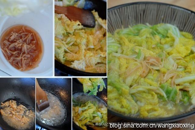 番茄最性感的吃法——酥烤芝士黄番茄;今早餐昨晚餐 - zn99.ok - blog-zn