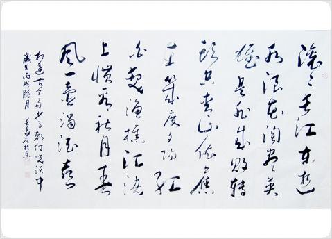 [原创]宋江三哭 - 猫咪 - [我的原创]猫咪爱之巢