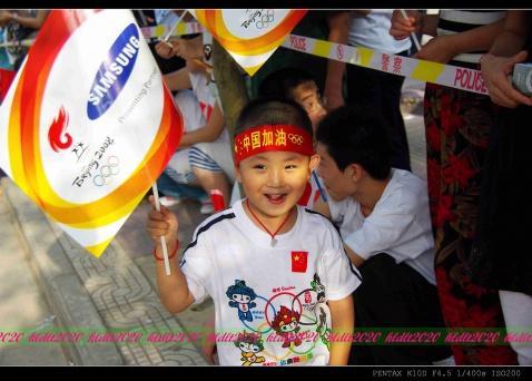 奥运圣火耒到运城 - 快乐老人 - kldlt2020的博客