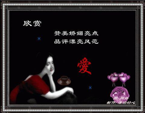 爱情保鲜十大秘诀【图文经典】 - 新博者 - 博扫天下