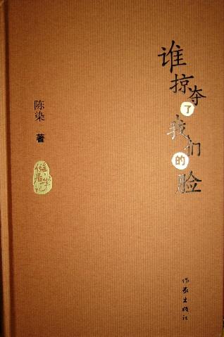 [原创]两本书 - 飘渺的风笛 - 飘渺的风笛