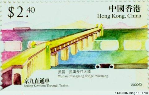 [组图] 沟通的工具 凝固的音符__邮票与桥梁[141-160] - 路人@行者 - 路人@行者