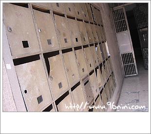 2009.02.08澳门游(二) - 核桃仁儿 - 核桃老窝